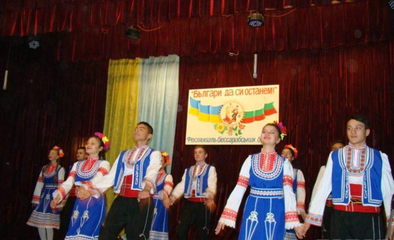 Ренийский болгарский фестиваль: родина и прародина – вместе!