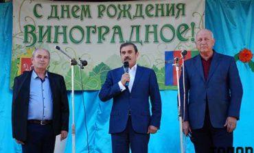 Антон Киссе поздравил жителей Виноградного с Днем рождения села