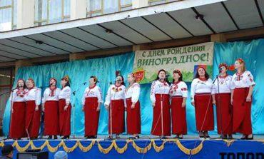 День села в Виноградном (ФОТО)