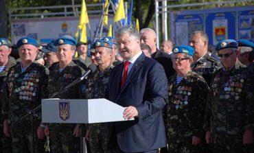 Визит Петра Порошенко в Болград (ФОТО)