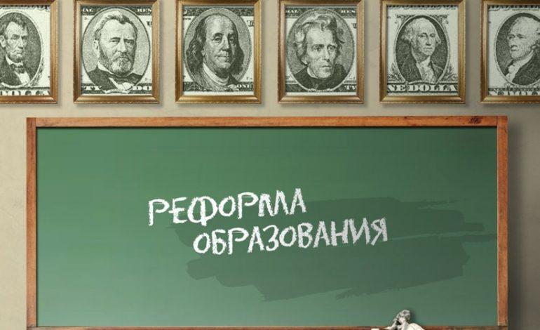 Замминистра образования Украины Павел Хобзей: «На самом деле всё не так…»