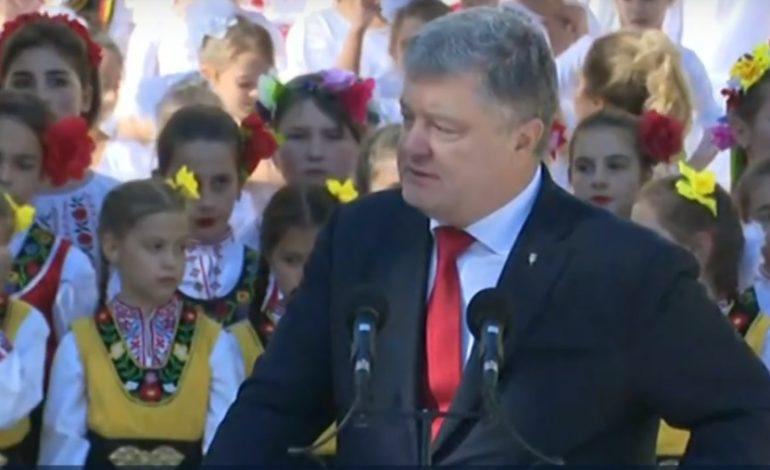 Президент Украины Петр Порошенко едет в Рени (обновлено)