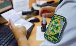 В Одесской области украинец пытался пересечь границу по румынскому паспорту
