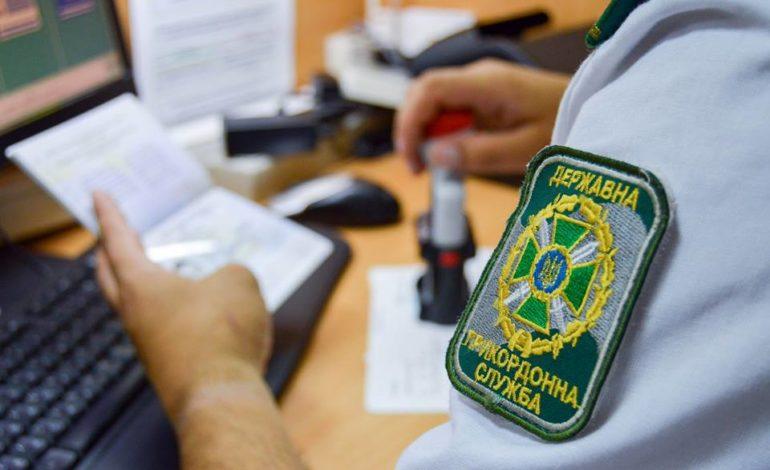 В Одесской области пограничники не пустили в Украину оператора российского телеканала