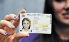 Иностранцы стали реже получать гражданство Украины