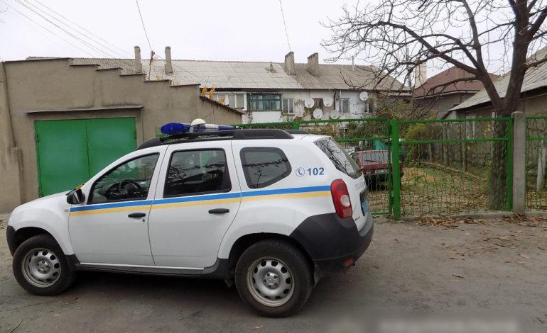 Житель Белгорода-Днестровского накинулся на полицейских с ножом