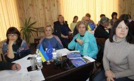 В Арцизе обсуждали реформу образования в контексте децентрализации власти в Украине» (ФОТО)