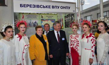Березовское училище получило золотую медаль на международной выставке в Киеве