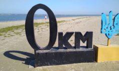 «Нулевой километр» придунайского туризма