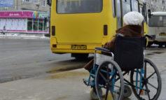 Вот такая «евроинтеграция»: на всю Украину – один туалет для инвалидов