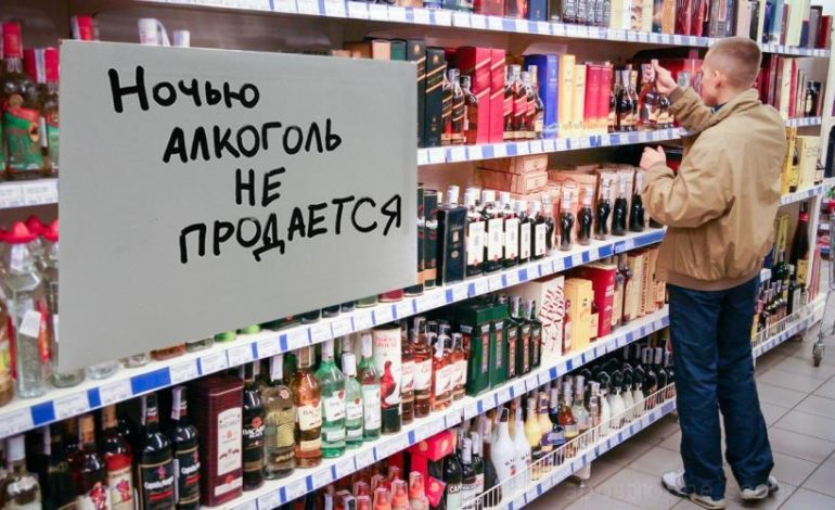 В украинской Венеции ввели ограничения на продажу алкоголя