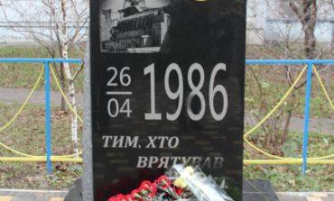 В Белгороде-Днестровском почтили память ликвидаторов аварии на Чернобыльской АЭС