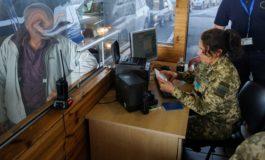 Молдаванин, разыскиваемый за разбой в Германии, пытался скрыться в Украине