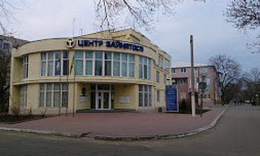 В Белгороде-Днестровском среди безработных 71%  женщин
