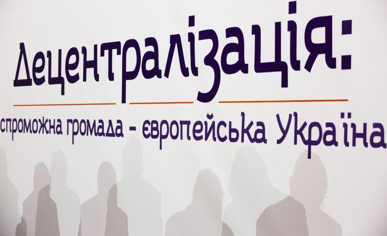Города областного значения в Одесском регионе хотят объединить с пригородами в единые ОТГ