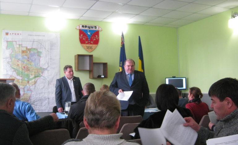 О принятии городского бюджета в Арцизе