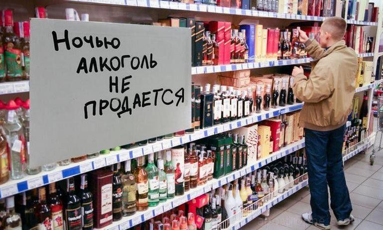 Ренийский горсовет ограничил продажу алкоголя под занавес военного положения