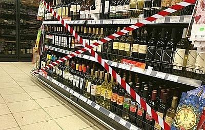В Белгороде-Днестровском хотят ограничить продажу алкоголя