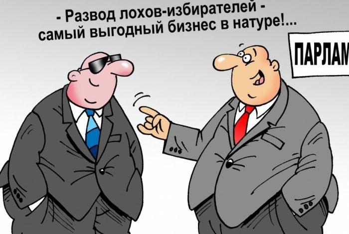 Советы регионального развития: реальная работа на перспективу или «Народный бюджет-2» в духе Партии регионов?