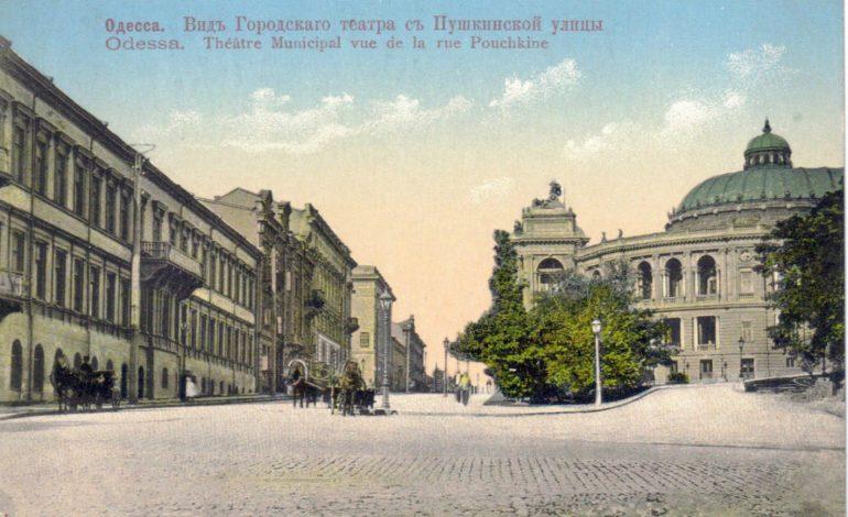 Что в имени твоем? Из истории названий улиц Одессы