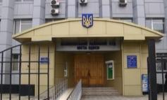 Злой умысел или шутка: в одесском суде провели срочную эвакуацию