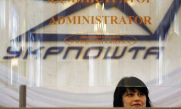 """""""Укрпочта"""" заявила о задержке доставки почты в Одесской области"""