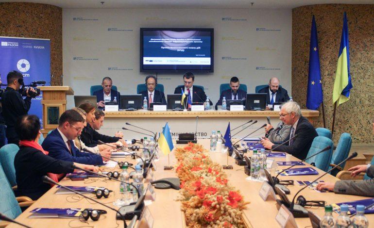 Украина будет развивать 39 новых проектов в сфере инфраструктуры