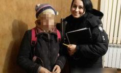 В Белгород-Днестровском районе девочка поехала в школу и пропала
