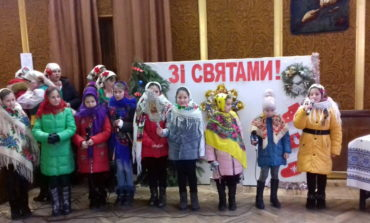 В Кулевче Саратского района состоялись рождественские гулянья по-украински