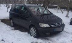 Еще один украинец «попался» в Молдове за рулем снятой с учета «европейской» машины