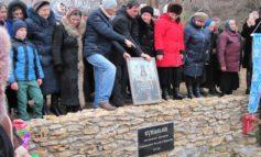 Крещение Господне: стало известно где организуют крещенскую купель в Татарбунарах