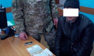 В Болградском районе молдаванин пытался подкупить пограничников