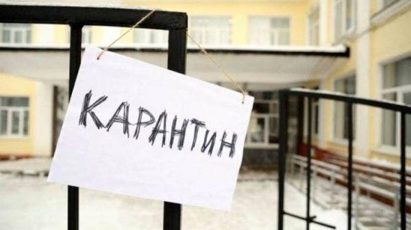 В Измаиле школу закрыли на карантин