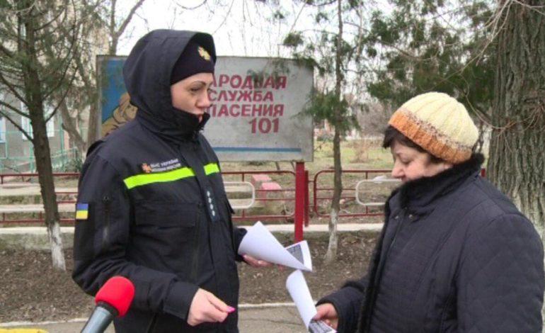 Белгород-Днестровские спасатели провели рейд среди жителей