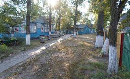 На поддержку Белгород-Днестровской коммунальной базы отдыха направят 200 тыс. грн
