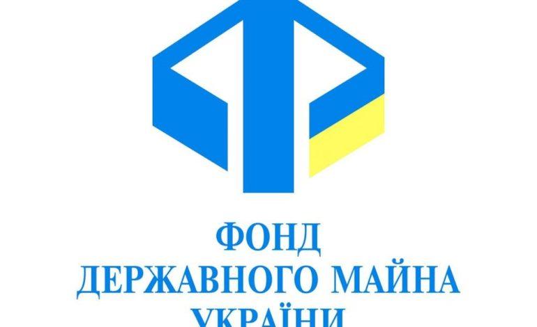 Фонд госимущества продал на аукционе два объекта в Одесской области
