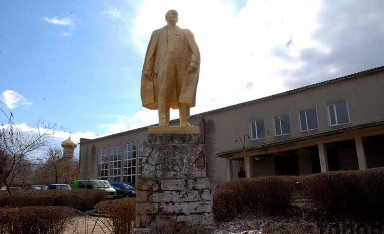 В Калчева решили не трогать Ленина