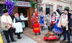 Трифон Зарезан в Болграде (фоторепортаж)