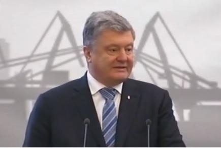 Предпочел институт международных отношений одесской мореходке: президент Порошенко поделился фактом из биографии