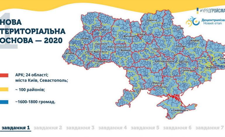 Правительство Украины призывают сохранить многонациональный Болградский район