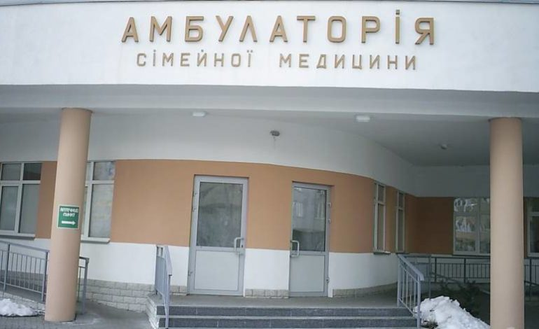 Стало известно, в каких сёлах Одесской области построят новые амбулатории