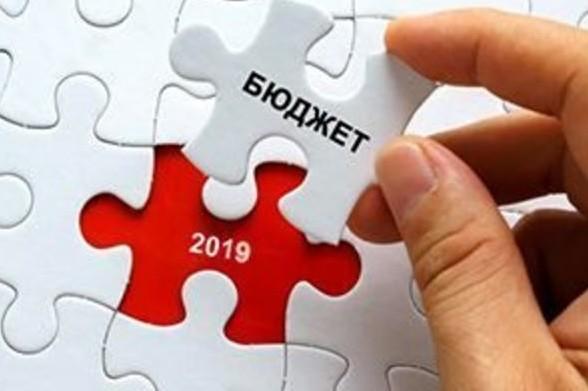 Жители южных районов Одесской области требуют пересмотра несправедливого распределения средств бюджета развития