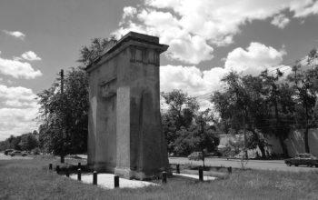 Из истории Одессы: пустынный парк на месте Второго еврейского кладбища