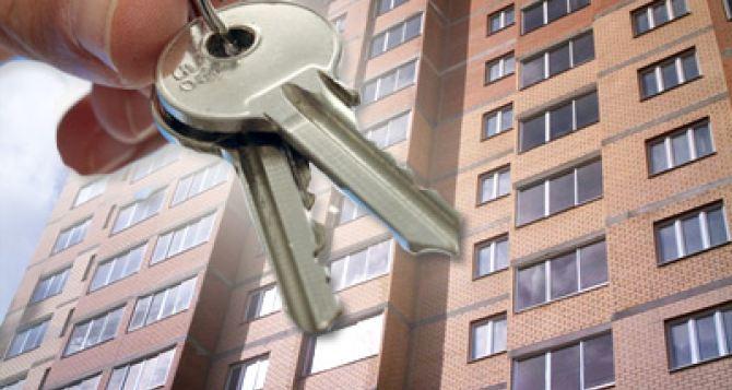 В Украине начнут сдавать жилье по-новому: разработан механизм