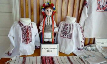 В Болграде прошел конкурс вышиванок