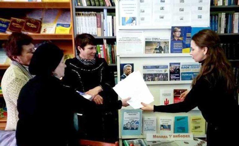 В Болграде избирателей приглашают в библиотеку