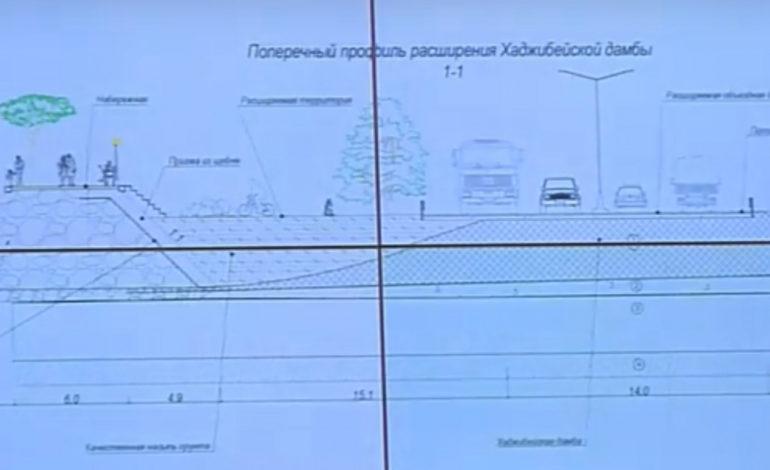 В мэрии Одессы планируют новую стройку для спасения дамбы Хаджибейского лимана: заодно расширят дорогу