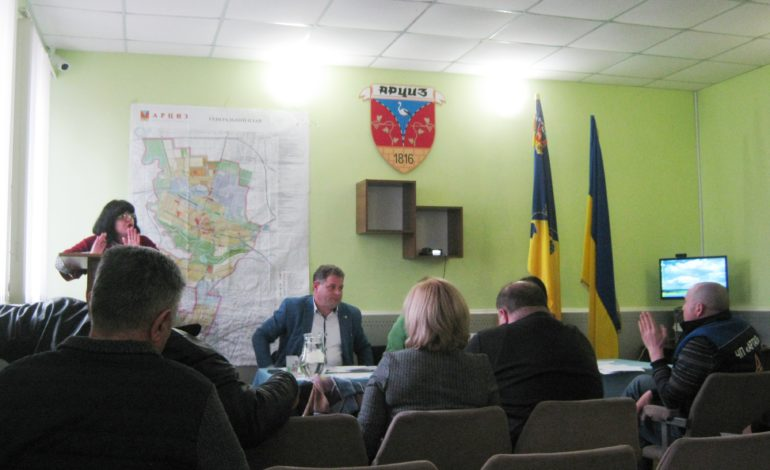 Арцизский городской совет: весеннее обострение