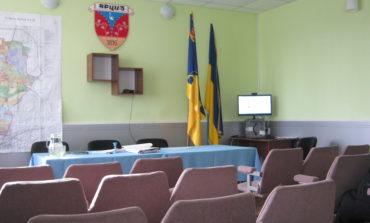 Арцизский горсовет: только 7 депутатов пришли решать проблемы города