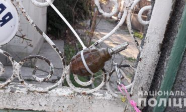 На воротах частного дома в Килийском районе обнаружена боевая граната